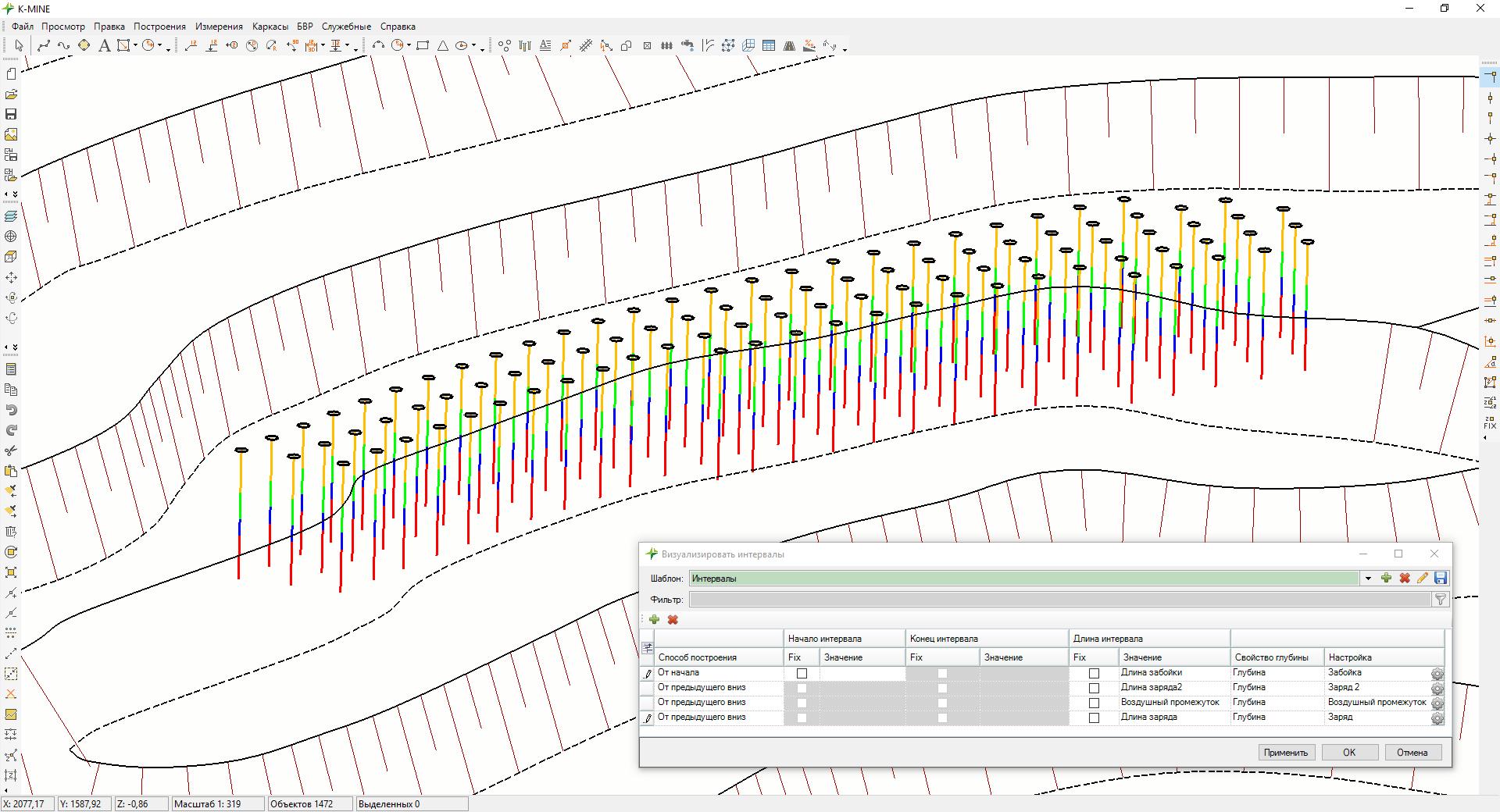 Программа для проектирования буровзрывных работ