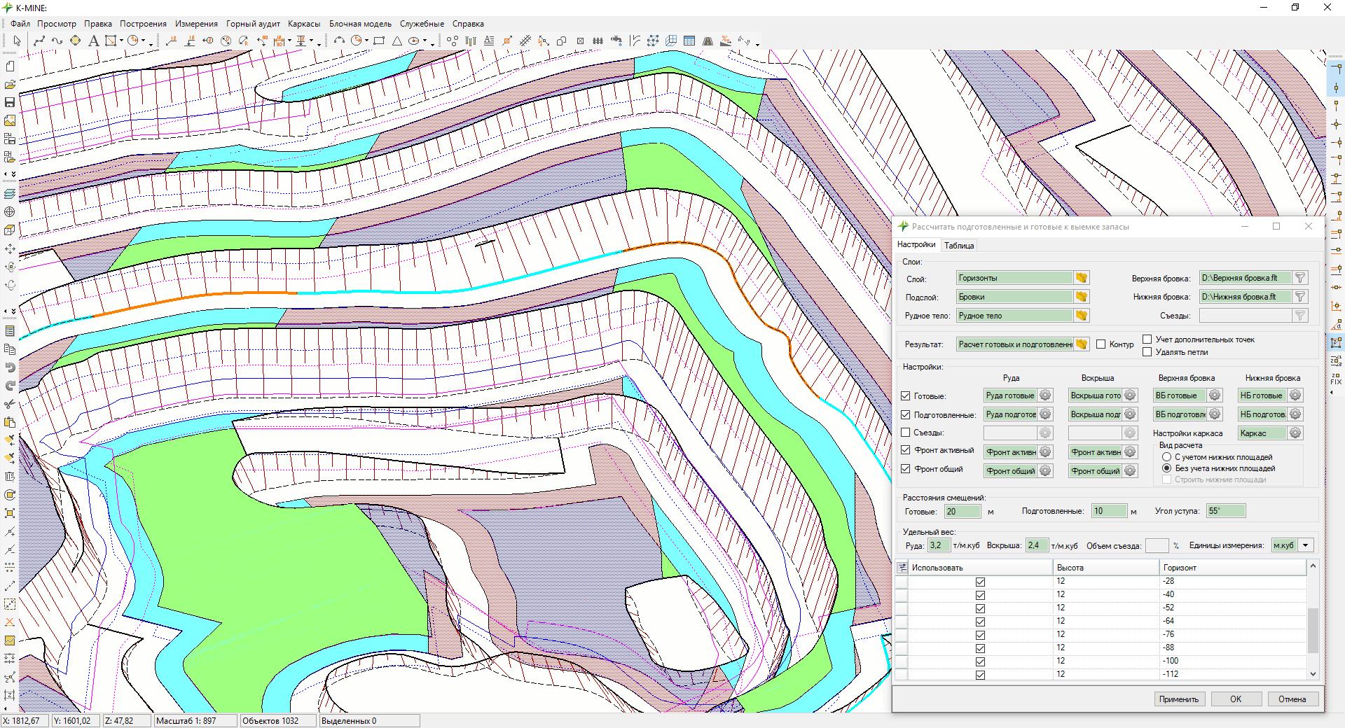 Программа для контроля ведения горных работ